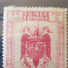 Sellos: GUINEA ESPAÑOLA SELLO FISCAL 3 PTAS. Lote 128454547