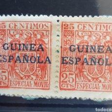 Sellos: PAREJA SELLOS ESPECIAL MOVIL GUINEA ESPAÑOLA. Lote 128455824