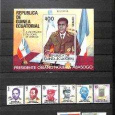 Sellos: GUINEA ECUATORIAL 1981/2008 - COLECCIÓN DE SELLOS Y HOJAS BLOQUES. Lote 128546787