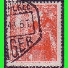 Sellos: TÁNGER, FRANCO Y CASTILLO DE LA MOTA, SELLO DE 1948 EDIFIL Nº 1024 (O). Lote 128625743