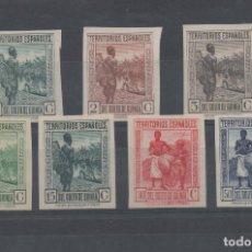 Sellos: GUINEA ESPAÑOLA_Nº 244/50 NUEVOS CON Y SIN GOMA_SIN DENTAR_EN EDIFIL 160 EUROS_VER FOTOS. Lote 128638927