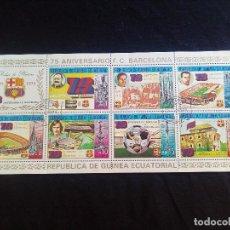Sellos: 75 ANIVERSARIO F.C.BARCELONA GUINEA ECUATORIAL. Lote 128799951
