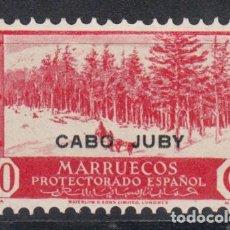 Sellos: CABO JUBY, EDIFIL Nº 80 D, VARIEDAD DE PERFORACIÓN, DENTADO 10, SOLO SE CONOCE UN PLIEGO,. Lote 129316419