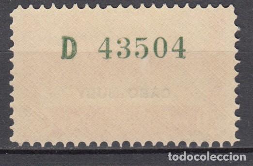 Sellos: CABO JUBY, EDIFIL Nº 80 d, VARIEDAD DE PERFORACIÓN, DENTADO 10, SOLO SE CONOCE UN PLIEGO, - Foto 2 - 129316419