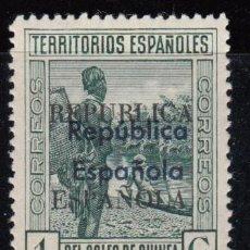 Sellos: GUINEA, 1933 EDIFIL Nº 243 B, / ** /, DOBLE SOBRECARGA,. Lote 129318399