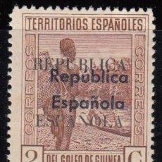 Sellos: GUINEA, 1933 EDIFIL Nº 243 C , / ** /, DOBLE SOBRECARGA,. Lote 129318563