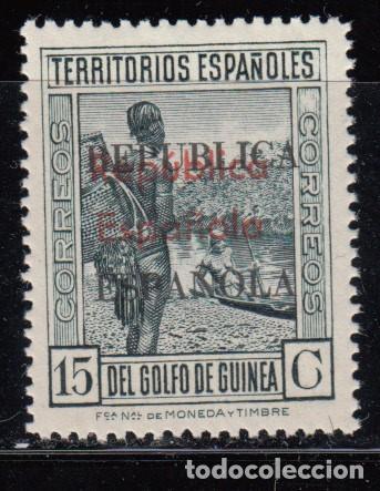 GUINEA, 1933 EDIFIL Nº 243 G , / ** /, DOBLE SOBRECARGA, (Sellos - España - Colonias Españolas y Dependencias - África - Guinea)