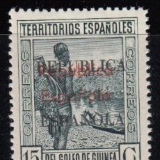 Sellos: GUINEA, 1933 EDIFIL Nº 243 G , / ** /, DOBLE SOBRECARGA,. Lote 129318667