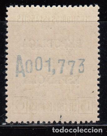 Sellos: GUINEA, 1933 EDIFIL Nº 243 G , / ** /, DOBLE SOBRECARGA, - Foto 2 - 129318667