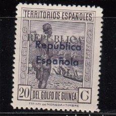 Sellos: GUINEA, 1933 EDIFIL Nº 243 J , / ** /, DOBLE SOBRECARGA, . Lote 129318815