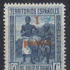 Sellos: GUINEA, 1936 EDIFIL Nº NE 12 D / ** /, VARIEDAD DE PERFORACIÓN DENTADO 14. Lote 129319311