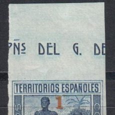 Sellos: GUINEA, 1936 EDIFIL Nº NE 12 S / ** /, SIN DENTAR . Lote 129319399