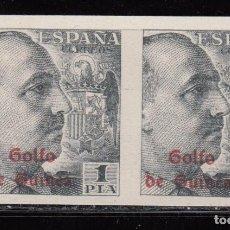 Sellos: GUINEA, 1943 EDIFIL Nº 269 S / ** /, PAREJA SIN DENTAR. Lote 129321131