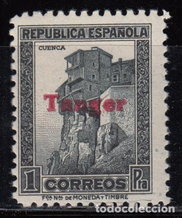 TÁNGER, 1939 EDIFIL Nº 124 HCC / ** /, ERROR DE COLOR DE LA HABILITACIÓN (Sellos - España - Colonias Españolas y Dependencias - África - Tanger)