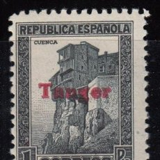 Sellos: TÁNGER, 1939 EDIFIL Nº 124 HCC / ** /, ERROR DE COLOR DE LA HABILITACIÓN . Lote 129386131