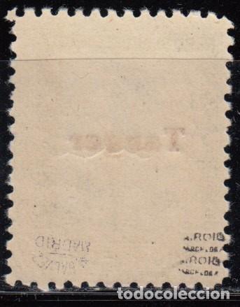 Sellos: TÁNGER, 1939 EDIFIL Nº 124 HCC / ** /, ERROR DE COLOR DE LA HABILITACIÓN - Foto 2 - 129386131