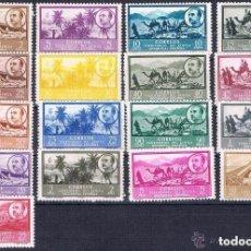 Sellos: AFRICA OCCIDENTAL 1950 (3-19) PAISAJES Y FRANCO (NUEVO). Lote 129502423