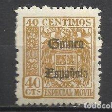 Sellos: 9058- SELLOS FISCALES CON SOBRECARGA HABILITADOS PARA GUINEA COLONIA ESPAÑOLA ,SIN CATALOGAR,RAROS,. Lote 129698363