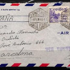 Sellos: SANTA ISABEL-BARCELONA, CARTA CIRCULADA CORREO AÉREO, SELLO MUTUALIDAD DE CORREOS, . Lote 130063891