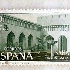 Sellos: SAHARA PRO-INFANCIA 1971 SELLO 2 PTS. Lote 132228737