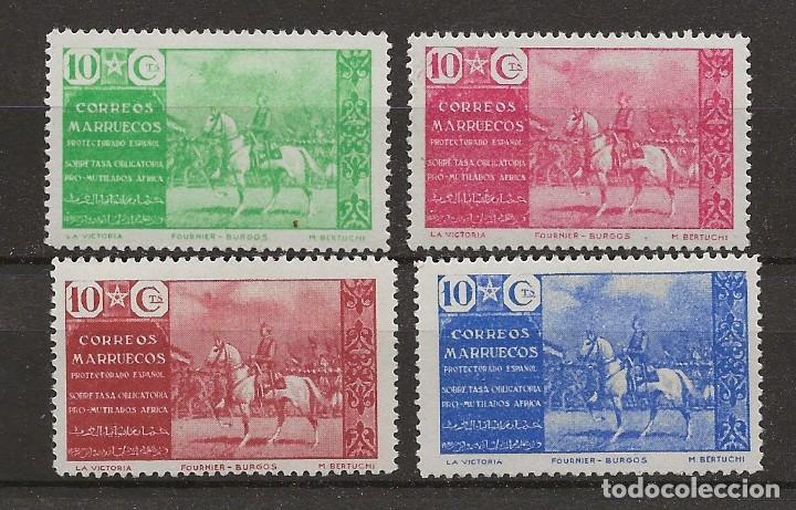 R43.G15/ MARRUECOS ESPAÑOL ( BENEFICIENCIA ) 13/16 *, CATALOGO 22,00€ (Sellos - España - Colonias Españolas y Dependencias - África - Marruecos)