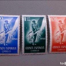 Sellos: OC- EXCOLONIAS ESPAÑOLAS - 1950 - GUINEA - EDIFIL 295/297 -COMPLETA - MNH** - NUEVOS - PRO INDIGENAS. Lote 132651294