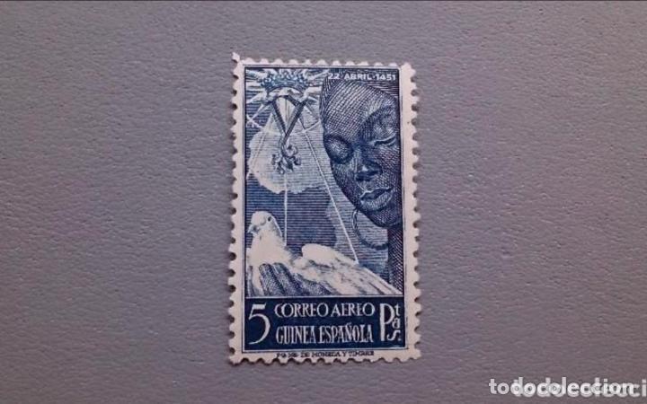 OC- EXCOLONIAS ESPAÑOLAS - 1951 - GUINEA - EDIFIL 305 - MNH** - NUEVO - AEREO. (Sellos - España - Colonias Españolas y Dependencias - África - Guinea)