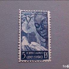 Sellos: OC- EXCOLONIAS ESPAÑOLAS - 1951 - GUINEA - EDIFIL 305 - MNH** - NUEVO - AEREO.. Lote 132652002