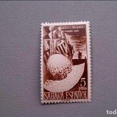 Sellos: EXCOLONIAS ESPAÑOLAS - 1952 - SAHARA - EDIFIL 97 - - MH* - NUEVO - AEREO.. Lote 132652954