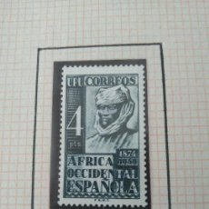 Sellos: SELLO AFRICA OCCIDENTAL ESPAÑOLA 1874-1949 F.N.M.T. Lote 132720326