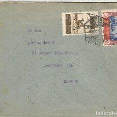 Stamps - TETUAN 1950 CC CORREO AEREO A MADRID MAT HEXAGONAL - 132911654