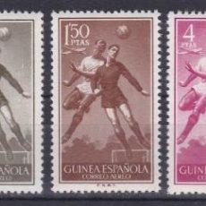Sellos: GUINEA 1955-6. FUTBOL SERIE COMPLETA NUEVA SIN FIJASELLOS EDIFIL Nº 350/354 MUY BUENA CALIDAD. Lote 132938022