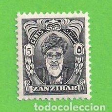 Sellos: ZANZIBAR. - YVERT 207 - JEFES DE ESTADO - SULTÁN KHALIFA BIN HARUB. (1952).** NUEVO Y SIN FIJASELLOS. Lote 132993558