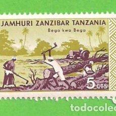 Sellos: ZANZIBAR TANZANIA. - MICHEL 332 - PROGRESO. (1966).** NUEVO Y SIN FIJASELLOS. Lote 132994270