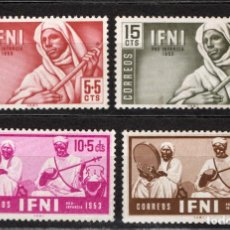 Sellos: IFNI 95/98* - AÑO 1953 - PRO INFANCIA - FOLKLORE - MUSICOS INDIGENAS. Lote 230682195
