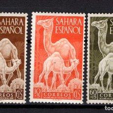 Sellos: SAHARA 91/93* - AÑO 1951 - DIA DEL SELLO - FAUNA - DROMEDARIOS. Lote 133156398