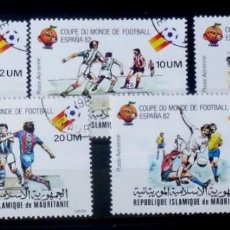 Sellos: MAURITANIA- MUNDIAL FUTBOL ESPAÑA - SERI8E COMPLETA. Lote 133419318