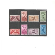 Selos: DEPENDENCIAS POSTALES. GUINEA. SERIE BASICA***. Lote 133618266