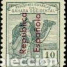 Sellos: SELLO NUEVO SAHARA ESPAÑOL, EDIFIL 37. Lote 133802366