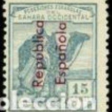 Sellos: SELLO NUEVO SAHARA ESPAÑOL, EDIFIL 38. Lote 133802518