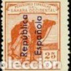 Sellos: SELLO NUEVO SAHARA ESPAÑOL, EDIFIL 40. Lote 133802770