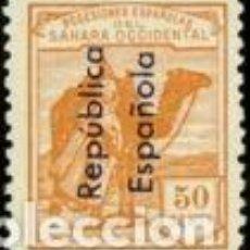Sellos: SELLO NUEVO SAHARA ESPAÑOL, EDIFIL 43. Lote 133803046