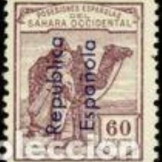 Sellos: SELLO NUEVO SAHARA ESPAÑOL, EDIFIL 44. Lote 133803326