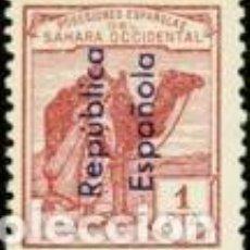 Sellos: SELLO NUEVO SAHARA ESPAÑOL, EDIFIL 45. Lote 133803470