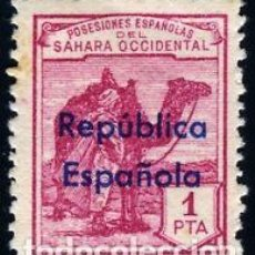 Sellos: SELLO NUEVO SAHARA ESPAÑOL, EDIFIL 45 ( HABILITADO HORIZONTAL). Lote 133804866