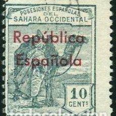Sellos: SELLO NUEVO SAHARA ESPAÑOL, EDIFIL 37 ( HABILITADO HORIZONTAL). Lote 133805258