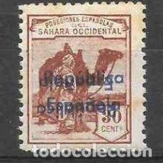 Sellos: SELLO NUEVO SAHARA ESPAÑOL, EDIFIL 41 ( HABILITADO HORIZONTAL). Lote 133805818