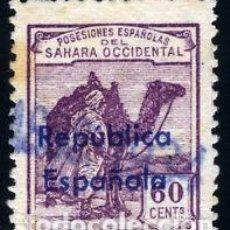 Sellos: SELLO NUEVO SAHARA ESPAÑOL, EDIFIL 44 ( HABILITADO HORIZONTAL). Lote 133806110