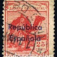 Sellos: SELLO NUEVO SAHARA ESPAÑOL, EDIFIL 40 ( HABILITADO HORIZONTAL). Lote 133806574