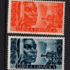 Sellos: GUINEA ESPAÑOLA 309/10* - AÑO 1951 - CONFERENCIA INTERNACIONAL DE AFRICANISTAS OCCIDENTALES. Lote 134043558
